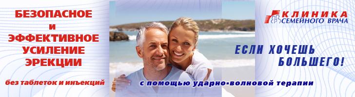 Клиники по лечению позвоночника в г. Нижний Новгород